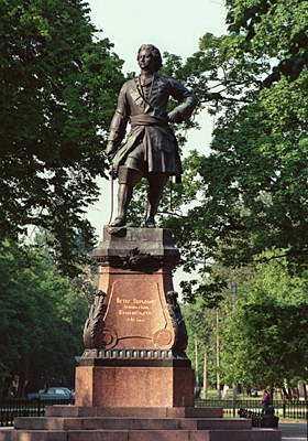 памятник Петру I - основателю Кронштадта