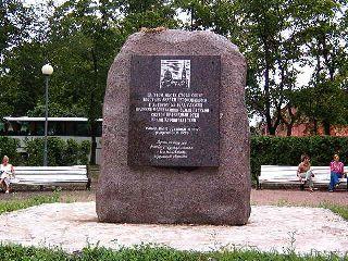 памятный камень на месте, где ранее стояла церковь, а затем памятник В.И.Ленину.