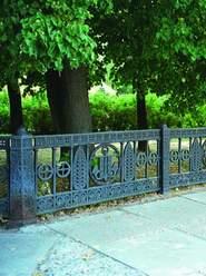 ограда сада у Морского собора