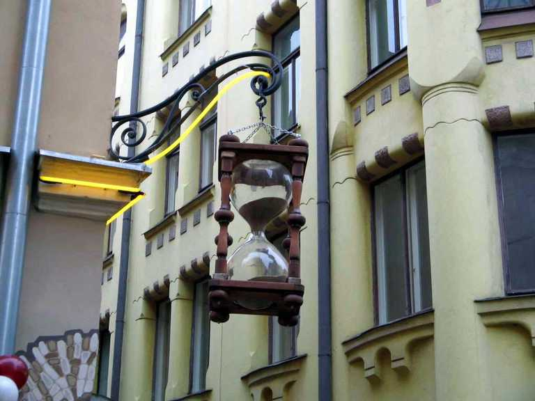 песочные часы в Старой Риге