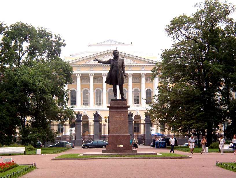 памятник А.С.Пушкину и русский музей